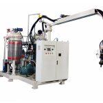 machine à mousse haute pression avec cyclopentane