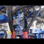 Vidéos de la machine de mélange de rationnement série TPU