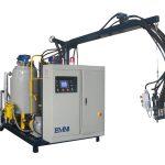 Machine de fabrication de matelas en mousse de polyuréthane haute pression EMM078-A60-C