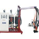 EMM083 Machine d'injection de mousse pour isolation polyuréthane PU basse pression pour coussin mémoire et coussin de siège