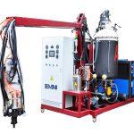 machine d'injection de PU de mousse de polyuréthane de haute précision 60 L 13,3 g / s ISO